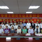 2018, The succesfull defendants, Zhejiang Chinese Medical University, Hangzhou, China